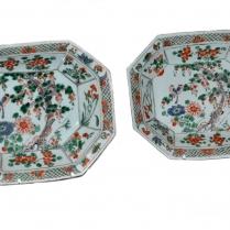 Paire de bassins en porcelaine ornée de motifs végétaux et d'oiseaux
